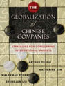 Globalization-of-Chinese-Companies